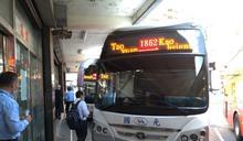 元旦疏運 搭乘大眾運輸享優惠