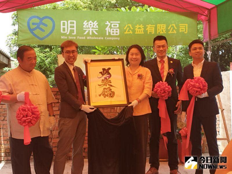 ▲明樂福是中台灣首家社會企業,由科技人創立,藉由從事公益創業,是營利的非營利公司。(圖/金武鳳攝,2929.8.13)