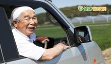 老年人視力退化、腿腳無力 高齡駕駛應留意路上風險
