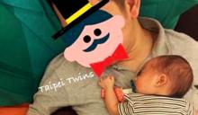 憂喜苦樂兼具 雙胞胎爸爸的多重挑戰