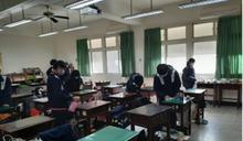 甲中校外教學師生感染病毒 學校處理得宜守護校園平安