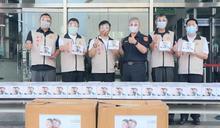 大臺南警友會送暖警察節前夕捐防護面罩及加菜金