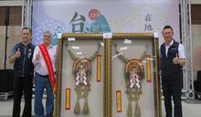 推廣台灣在地良質米 農糧署辦活動(2) (圖)