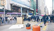 唔怕國安法 網民9‧6九龍遊行