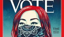 破天荒 時代雜誌改名催投票