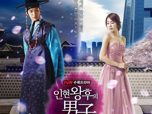 韓劇《仁顯王后的男人》2012