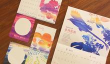 華航彩繪機躍年曆 向世界現台灣之美