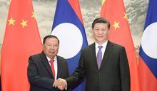 一帶一路新受害者!寮國還不出錢 國家電網讓給中國