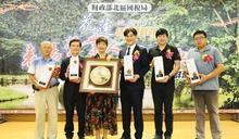 北區國稅局表揚花蓮績優營業人