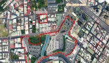 開發公共設施保留地 永康六甲頂都市計畫發布實施