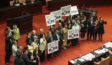 《公投法》修正過關 民進黨:落實還權於民的主張