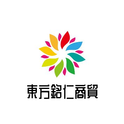 【699免運⇘】東方銘仁商貿