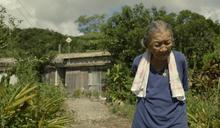 紀錄片《綠色牢籠》大放異彩 入選2021台北電影節國際新導演競賽