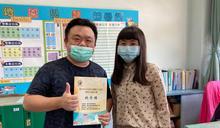 明臺高中廖詩芸同學本土演說比賽奪中市冠軍 出征全國!