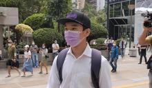 去年國慶日荃灣中槍學生曾志健被法庭發拘捕令