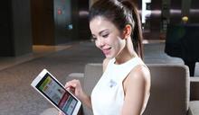搶電子支付商機!拍賣App下單選「易付」 享免運、夯品1.7折起