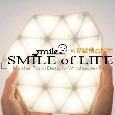 司麥歐LED精品照明燈飾軟裝擺件