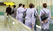 航班派飛2組人員不入境免居家檢疫!?航空工會連署反對