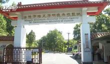 快訊/台南監獄受刑人逃亡兩月餘 上午向警方投案