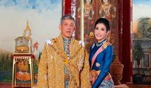 泰國版甄嬛傳?美女泰妃奪權回宮 上萬網驚:皇后緊張了