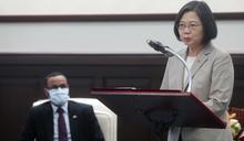 總統:台灣索馬利蘭具戰略地位 合作能發揮優勢 (圖)