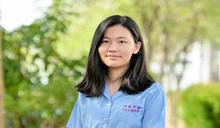 高中生圓海外求學夢 錄取12所國際頂大