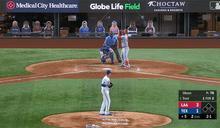 MLB季後賽防疫泡泡 世界大賽選定325億新球場