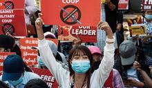 緬甸新年大赦囚犯 恐不含民主示威者