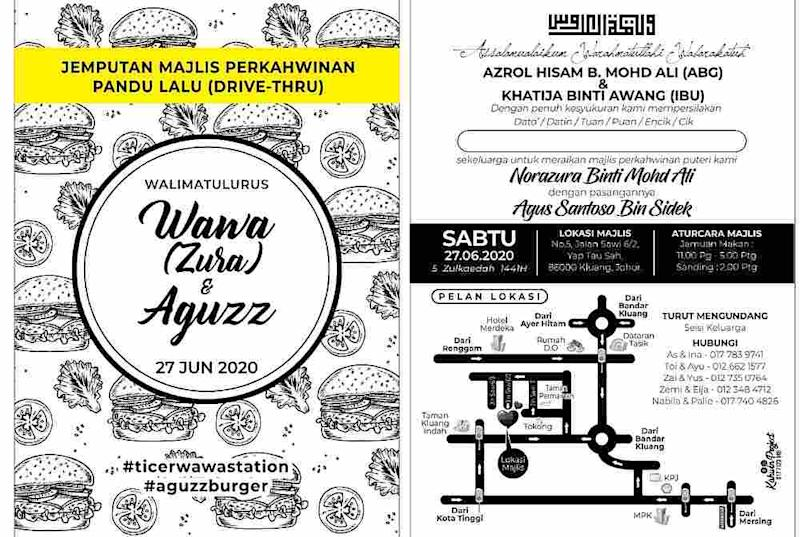 Norazura and Agus mentioned in the wedding invitation cards that their wedding would follow a drive-thru style. — Picture courtesy of Norazura Mohd A