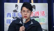 卓榮泰稱藍批林飛帆「不是對待年輕人的方式」,國民黨青年部主任:林飛帆是巨嬰嗎?