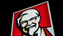 肯德基攜手俄羅斯新創開發3D列印雞塊!這些速食店都在努力擁抱新科技