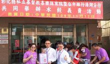 一包水餃一個希望 銀行義賣水餃幫助身障者穩定就業