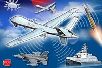 【政軍杰論】美同意售台MQ-9B無人機,台灣飛彈「目獲」能力大增