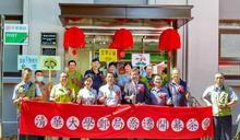 清華大學郵局喬遷 歡慶茶會場面溫馨