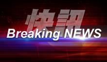 快訊/指謝長廷試圖卸責 前外長歐鴻鍊判賠30萬