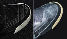 Kanye West著過的Nike Air Yeezy 1成史上最貴波鞋?估值過百萬美金經典戰靴將在港公開拍賣