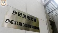 涉貼文宣被控刑毀和拒捕 物管經理押後答辯