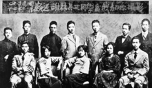 【專文】台灣民主社會主義者謝雪紅在台中