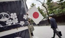 RCEP成形帶來利多 日本股市看好度提升