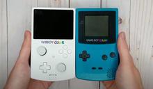 有人將 Nintendo Wii 塞進了一台 Game Boy Color 大小的機器裡