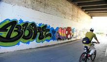 畫起來! 北市7處堤壁開放塗鴉