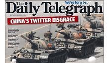 趙立堅發假照片惹怒全球 澳媒頭版刊六四「坦克人」嗆爆:這是真圖