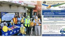 國際獅子會攜手慈濟 贈艾姆赫斯特移民社區食物