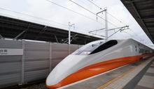 台南地震高鐵4車次延誤 旅客未搭車票一年內可退