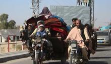 阿富汗軍事直升機相撞 9人死亡