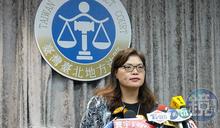 憲法新制首例 立院同意蘇震清等3立委進看守所
