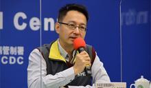 快新聞/衛福部防疫影片勇奪YouTube年度冠軍 羅一鈞:請期待下一支