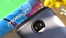平實價格卻將功能給到滿!開箱 Moto G5s Plus 雙鏡頭 5.5 吋大螢幕手機雙卡雙待還有指紋辨識與 NFC 行動支付