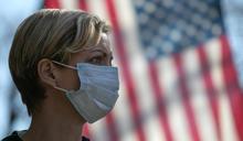 新冠疫情:美國疫情時間線起點或提前 新研究提出更多問題