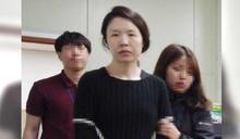 南韓毒婦肢解前夫全國棄屍 最高法院終審判決無期徒刑